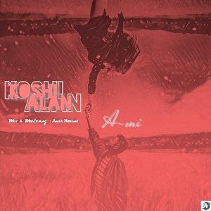دانلود آهنگ جدید ای می به نام کوشی الان