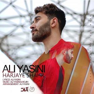 دانلود آهنگ جدید علی یاسینی به نام هرجای شهر