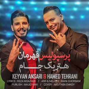 دانلود آهنگ جدید کیوان انصاری و حامد تهرانی به نام پرسپولیس