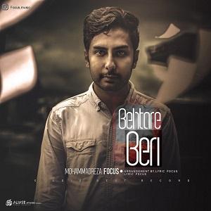 دانلود آهنگ جدید محمدرضا فکوس به نام بهتره بری