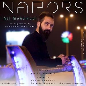 دانلود آهنگ جدید علی محمدی به نام نپرس