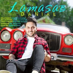 دانلود آهنگ جدید دانیال به نام لامصب