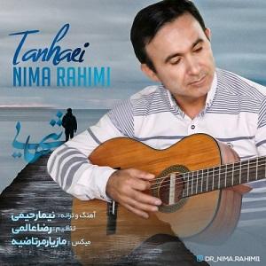 دانلود آهنگ جدید نیما رحیمی به نام تنهایی
