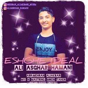 دانلود آهنگ جدید علی اصغر هامانی به نام عشق ایده آل