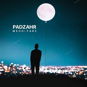 دانلود آلبوم جدید مهدیفارس به نام پادزهر