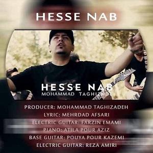 دانلود آهنگ جدید محمد تقی زاده به نام حس ناب