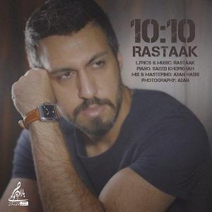دانلود آهنگ جدید رستاک حلاج به نام 10 10