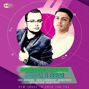 دانلود آهنگ جدید مسعود پرویزی و شایان راد به نام بردارو ببر
