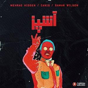 آهنگ جدید مهراد هیدن به همراه سامان ویلسون و کنیس با نام آشپز