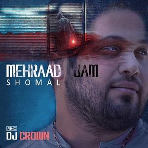 دانلود ریمیکس جدید آهنگ شمال از مهراد جم توسط Dj Crown