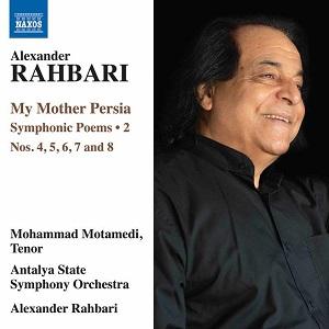 دانلود آلبوم جدید محمد معتمدی به نام My Mother Persia اجرای زنده