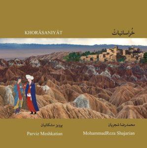 دانلود آلبوم جدید محمد رضا شجریان و پرویز مشکاتیان به نام خراسانیات