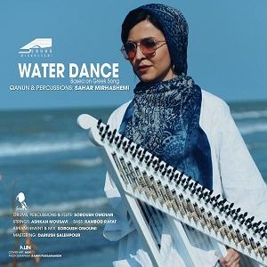 دانلود آهنگ جدید بی کلام سحر میرهاشمی به نام Water Dance