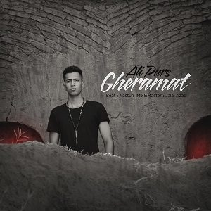 دانلود آهنگ جدید علی پارس به نام غرامت