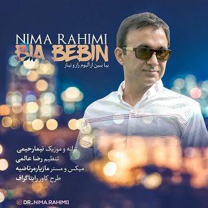 دانلود آهنگ جدید نیما رحیمی به نام بیا ببین