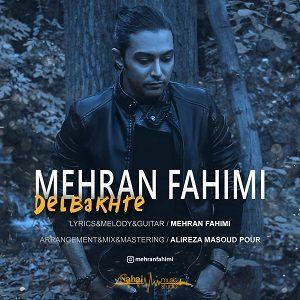 دانلود آهنگ جدید مهران فهیمی به نام دلباخته