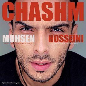 دانلود آهنگ جدید محسن حسینی به نام چشم