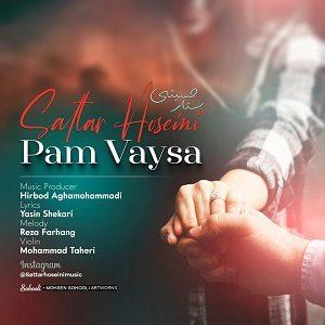 دانلود آهنگ جدید ستار حسینی به نام پام وایسا