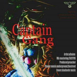 دانلود آهنگ جدید ایمان آلباین به نام کاپیتان گنگ