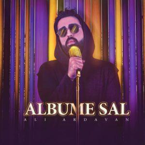 دانلود آلبوم جدید علی اردوان به نام آلبوم سال