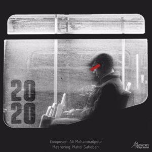 دانلود آلبوم جدید علی محمد پور به نام 2020