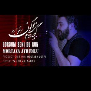 دانلود آهنگ جدید مرتضی آیرملو به نام گوردوم سنی بوگون
