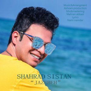 دانلود آهنگ جدید شهراد سیستان به نام جاذبه