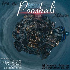 دانلود آلبوم جدید انسان به نام پوشالی