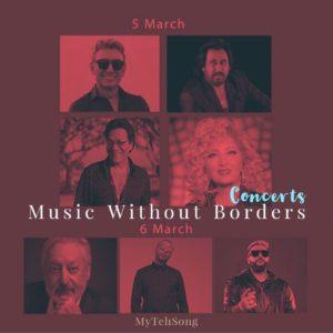 دانلود کنسرت اسطوره های موسیقی ایران در عربستان سعودی
