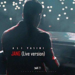 دانلود اجرای زنده جدید علی یاسینی به نام جنگ