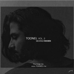 دانلود آلبوم جدید مهراد هیدن به نام تونل نسخه 2
