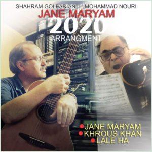 دانلود آلبوم محمد نوری به نام جان مریم ( تنظیم جدید 2020 )