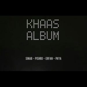 دانلود آلبوم جدید سیناب به همراه پایا و عرفان و پیشرو با نام خاص