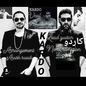 دانلود آهنگ جدید علی اتابکی به نام کاردو