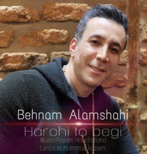 دانلود آهنگ جدید بهنام علمشاهی به نام هرچی تو بگی