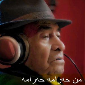 دانلود موزیک ویدیو ایرج خواجه امیری و دارا به نام خیال کردی