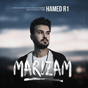 دانلود آهنگ جدید حامد عاروان به نام مریضم
