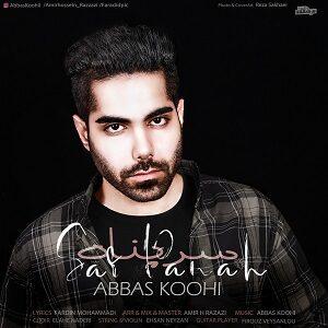 دانلود آهنگ جدید عباس کوهی به نام سرپناه