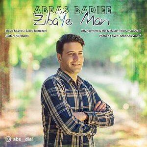دانلود آهنگ جدید عباس بدیعی به نام زیبای من