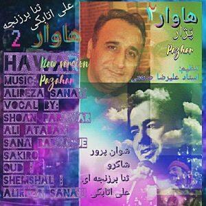 دانلود آهنگ جدید علی اتابکی به نام پژار