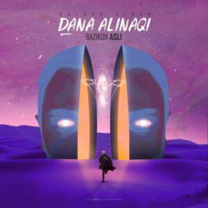 دانلود آلبوم جدید دانا علینقی به نام بازیکن اصلی