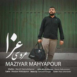 دانلود آهنگ جدید مازیار محیاپور به نام عروسی عزا