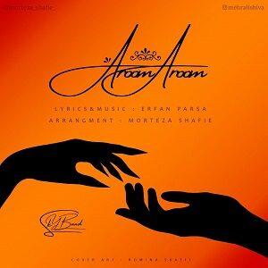 دانلود آهنگ جدید گروه آسمان به نام آروم آروم