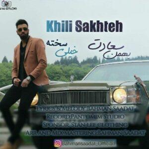 دانلود آهنگ جدید بهمن سعادت به نام خیلی سخته