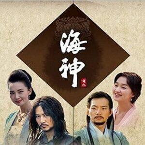 دانلود آلبوم موسیقی متن سریال کره ای امپراطور بادها سال 2005