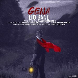 دانلود آهنگ جدید گروه لیو به نام گنا