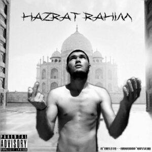 دانلود آلبوم جدید رحیم به نام حضرت رحیم