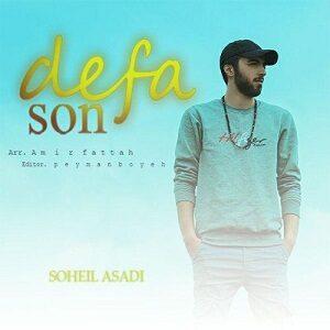 دانلود آهنگ جدید سهیل اسدی به نام سون دفا