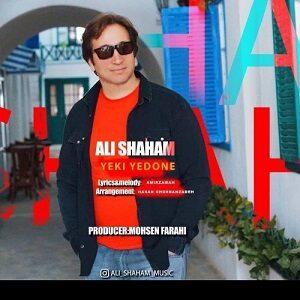 دانلود آهنگ جدید علی شهام به نام یکی یدونه