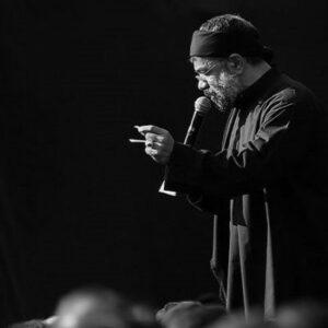 دانلود مداحی محمود کریمی به نام حیدر حیدر ( ویژه محرم )